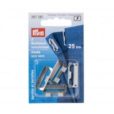 267260 Застібки для пояса спідниць, 20 мм (сріблястого кольору). Prym