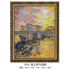 1319 Міст над затокою. DIY. Набір для малювання камінням
