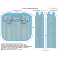 СТ-001 (2) Инди, цвет бирюза. Тэла Артис. Схема для вышивания бисером. Сумка