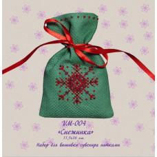 VM-004 Сніжинка. Декоративний мішечок з вишивкою. Olanta. Набір для вишивання нитками
