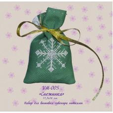 VM-005 Сніжинка. Декоративний мішечок з вишивкою. Olanta. Набір для вишивання нитками