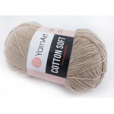 87 Пряжа Soft Cotton 100гр - 600м (Пильна троянда) YarnArt