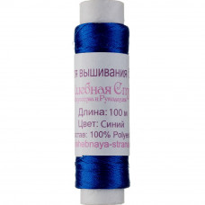 FLT-015 Нитка для вишивання бісером (синій). Волшебная страна