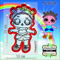 N-034 Лялечка ЛОЛ. Форма для печива з трафаретом. Rainbow beads