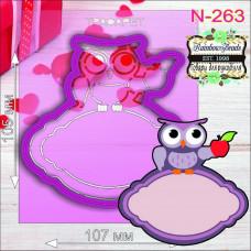 N-263 Сова з рамкою. Форма для печива з трафаретом. Rainbow beads