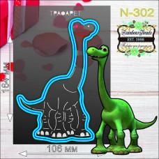 N-302 Динозавр. Форма для печива з трафаретом. Rainbow beads