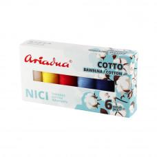 Набір бавовняних швейних ниток Ariadna Cotto 80 Sky 6 шт, 170 м, Польща